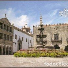Postales: PORTUGAL ** & I.P, EXPOSICIÓN FILATÉLICA, ATLANTIC ALPEN ADRIA, VIANA DO CASTELO 2019 (6543). Lote 180024530