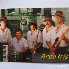 Postales: TARJETA POSTAL - ARCO IRIS - FICHA TECNICA - CONTRATACION - ESPECTACULOS . Lote 180108783