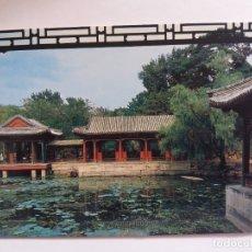 Postales: TARJETA POSTAL - GARDEN OF HARMONIOUS INTERESTS OF THE SUMMER PALACE. Lote 180860850