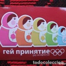 Postales: ACEPTACIÓN GAY / GAY ACCEPTANCE. Lote 180981217