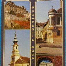 Cartes Postales: BUDAPEST A BUDAI VÁR. USADA. Lote 181485181