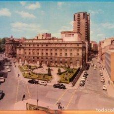 Cartes Postales: OVIEDO. TEATRO CAMPOAMOR Y JARDINES. USADA. Lote 181539035