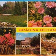 Cartes Postales: ROMANIA. BUCURE?TI. GRADINA BOTANICA. NUEVA. Lote 181577333