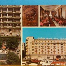 Cartes Postales: ROMANIA. BUCURE?TI. HOTEL ATHÉNÉE PALACE. NUEVA. Lote 181577411