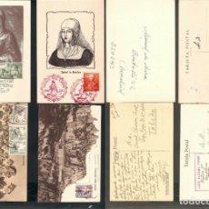 Postales: POSTALES, LOTE DE 4.. Lote 181605192