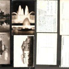 Postales: POSTALES, LOTE DE 4.. Lote 181607051