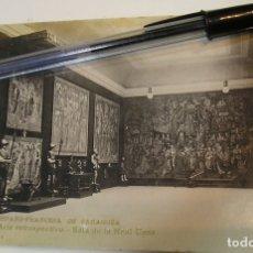 Postales: ANTIGUA TARJETA POSTAL EXPOSICION HISPANO FRANCESA Nª 14 SALA DE LA REAL CASA (19). Lote 182222997