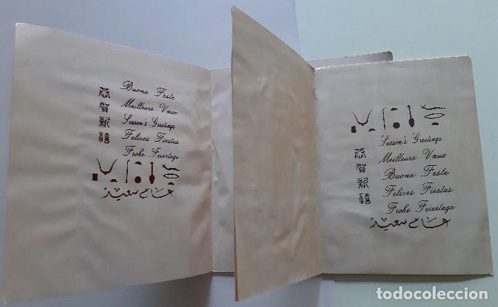 Postales: EGIPTO - 2 POSTALES EN PAPIRO CON JEROGLÍFICOS EGIPCIOS - FELICES FIESTAS - Foto 2 - 182747841