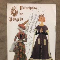 Postales: YOKO LENON'S (BILBAO). TARJETA POSTAL CIRCULADA INVITACIÓN FIESTA ANIVERSARIO, AÑO 1982.. Lote 183001751