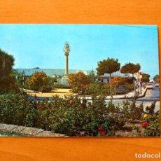 Postales: POSTAL AÑOS 70 - PLAZA DEL TRIUNFO DE ROTA, CÁDIZ - FOTOCOLOR VALDIVIESO - P 644 -SIN CIRCULAR . Lote 183367238