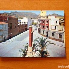 Postales: POSTAL - PLAZA DE LOS MÁTIRES -CRUZ DE LOS CAIDOS, LA VALL DE UXÓ, CASTELLÓN - EDICIONES ARRIBAS . Lote 183367623