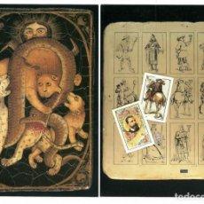 Postales: 15 POSTALES MUSEO FOURNIER DE NAIPES DE ALAVA - 1993 / ESTUCHE. Lote 183483425