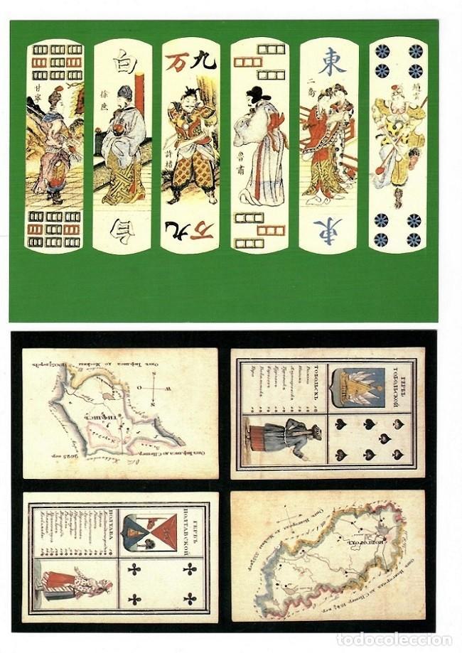Postales: 15 Postales Museo Fournier de naipes de Alava - 1993 / Estuche - Foto 3 - 183483425