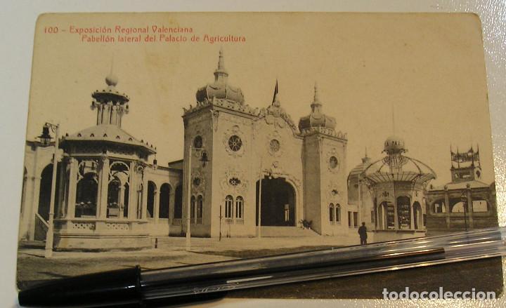 Postales: LOTE 20 ANTIGUAS TARJETA POSTAL EXPOSICION REGIONAL VALENCIANA FOTOS TODAS POSTALES (19) - Foto 12 - 183959092