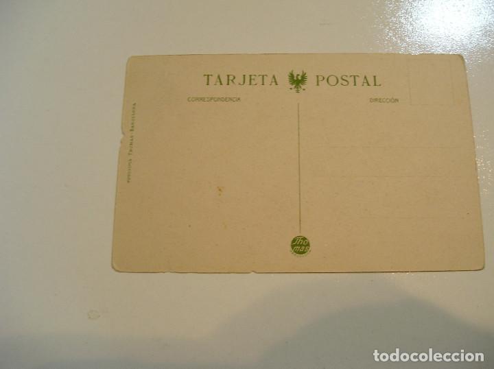 Postales: LOTE 20 ANTIGUAS TARJETA POSTAL EXPOSICION REGIONAL VALENCIANA FOTOS TODAS POSTALES (19) - Foto 57 - 183959092