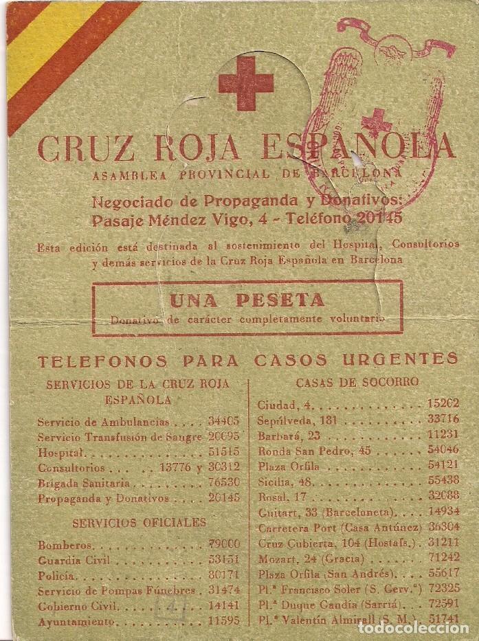 Postales: Antigua Tarjeta postal de San José troquelado - Donativo 1 peseta Cruz Roja Española - Foto 2 - 186452773