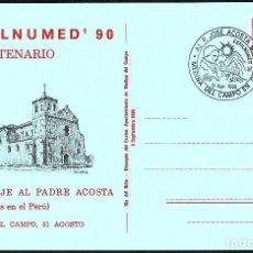 Postales: TARJETA POSTAL EXFILNUMED ´90 CON MATASELLOS CONMEMORATIVO.. Lote 188099852