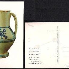 Postales: TARJETA POSTAL MUSEO DE LA CERAMICA BASILIO SOBRECUEVA POSTAL Nº 14. Lote 188111087