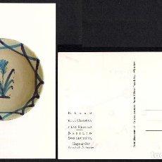 Postales: TARJETA POSTAL MUSEO DE LA CERAMICA BASILIO SOBRECUEVA POSTAL Nº 15. Lote 188115390