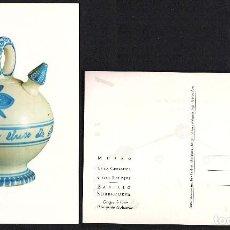 Postales: TARJETA POSTAL MUSEO DE LA CERAMICA BASILIO SOBRECUEVA POSTAL Nº 16. Lote 188118475