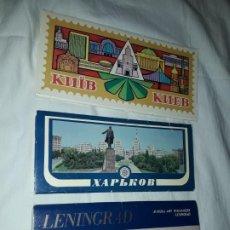 Postales: MAGNIFICA ANTIGUA COLECCIÓN LOTE DE 3 LIBROS DE POSTALES JARKOV LENINGRAD Y KIEV URSS. Lote 188414677