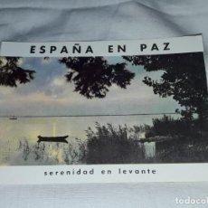 Postales: POSTAL ESPAÑA EN PAZ SERENIDAD EN LEVANTE . Lote 188419486