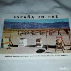 Postales: POSTAL ESPAÑA EN PAZ 3.500.000 ESPAÑOLES UNIDADES DEL EJÉRCITO DE TIERRA DESDE 1942. Lote 188420338