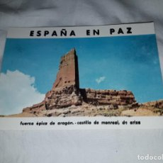 Postales: POSTAL ESPAÑA EN PAZ FUERZA ÉPICA DE ARAGÓN CASTILLO DE MONREAL DE ARIZA . Lote 188421227