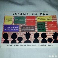 Postales: POSTAL ESPAÑA EN PAZ OBJETIVOS DEL DESARROLLO ECONÓMICO Y SOCIAL . Lote 188422803