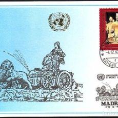 Postales: TARJETA NACIONES UNIDAS - MADRID 1.997. Lote 188458637