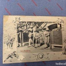 Postales: LOS MATADORES (TAUROMAQUIA). Lote 188575565