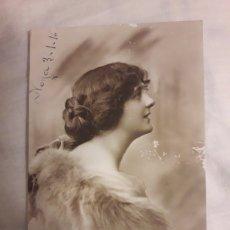 Postales: POSTAL CIRCULADA DE 1916. Lote 188598835