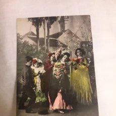 Postales: POSTAL CIRCULADA DE 1908. Lote 188603020