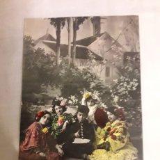 Postales: POSTAL CIRCULADA DE 1908. Lote 188603298