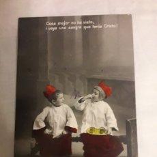 Postales: POSTAL CIRCULADA DE1908. Lote 188603415