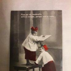 Postales: POSTAL CIRCULADA DE 1908. Lote 188603592