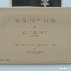Postales: TIRA ANTIGUAS POSTAL DE COLEGIATA Y MUSEO DE COVARRUBIAS - TERCERA SERIE - BURGOS. Lote 190640756