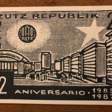 Postales: INVITACIÓN A LA FIESTA 2º ANIVERSARIO DEL OTTO ZUTZ CLUB (BARCELONA), 1987.. Lote 190883111
