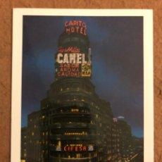 Postales: HOTEL CAPITOL (MADRID). POSTAL SIN CIRCULAR DE LOS AÑOS 80.. Lote 190884676