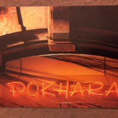 Postales: BAR POKHARA (DONOSTIA). POSTAL SIN CIRCULAR PUBLICITARIA DEL BAR, AÑOS 80.. Lote 191123088