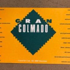 Postales: GRAN COLMADO (BARCELONA). POSTAL SIN CIRCULAR PUBLICITARIA, AÑOS 80.. Lote 191224646