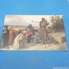 Cartes Postales: (CV.03) ANTIGUA TARJETA POSTAL. RETRATO X. JUAN BAUTISTA PREDICANDO EN EL DESIERTO. Lote 192712298
