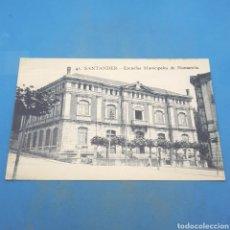 Cartoline: (CV.07) ANTIGUA TARJETA POSTAL. 41 SANTANDER. ESCUELAS MUNICIPALES DE NUMANCIA. Lote 193329748