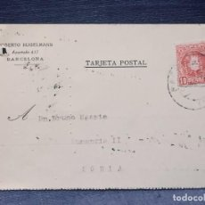 Postales: TARJETA POSTAL TELEGRAMA ROBERTO KUGELMANN A SORIA INSCRITA CIRCULADA . Lote 193983270