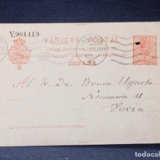 Postales: TARJETA POSTAL TELEGRAMA MADRID A SORIA INSCRITA CIRCULADA 1915. Lote 193983947
