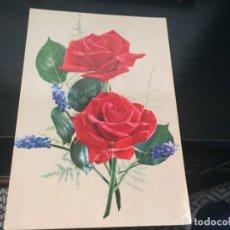 Postales: POSTAL DE FLORES - LA DE LA FOTO VER TODAS MIS POSTALES. Lote 194275292