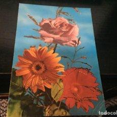 Postales: POSTAL DE FLORES - LA DE LA FOTO VER TODAS MIS POSTALES. Lote 194275492