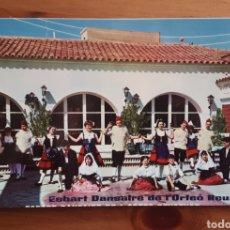 Postales: POSTAL ESBART DANSAIRE DE L'ORFEÓ REUSENC. Lote 194297770
