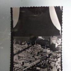 Postales: POSTALES DE CÁDIZ. VISTA PARCIAL.. Lote 210452283