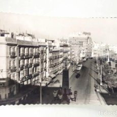 Postales: POSTALES DE CÁDIZ. AVDA. DE RAMÓN DE CARRANZA.. Lote 194408177